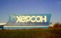 Назван самый некомфортный город в Украине