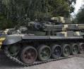 В Украине испытали бронемашину
