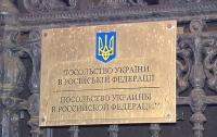 У Зеленского сделали заявление по назначению посла в России
