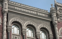 Кредитование в Украине может ожить, – НБУ