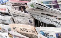 Западные СМИ пишут о секретном спецподразделении ГРУ по дестабилизации Европы