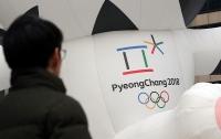 Южная Корея объявила, что готова на переговоры об участии КНДР в Олимпиаде