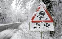 Непогода сегодня обрушилась на запад и юг Украины