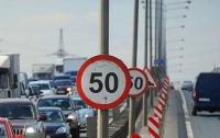 Ограничение скорости 50 км/ч введут не везде - полиция