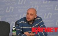 Украинец должен зарабатывать 4000 гривен, чтобы зачитываться книгами, - мнение