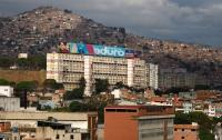 В Венесуэле политзаключенные захватили здание тюрьмы