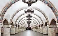 В Украине закрывают все метрополитены: названа дата