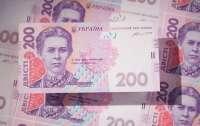 В Украине вводят в обращение новую купюру 200 гривен