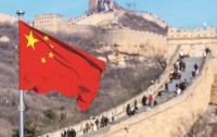 Китай заявил о готовности помочь в урегулировании ситуации на Донбассе