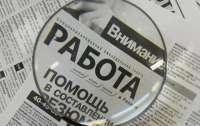 В Украине увеличилось количество безработных на 59%