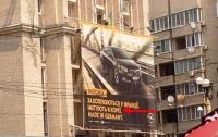 В Украине началась «война» автомобильных брендов? (ФОТО)