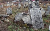 Украина и евреи: Скованные одной цепью