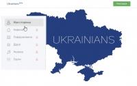 Украинская соцсеть Ukrainians объявила о своем закрытии
