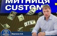 Бізнес повідомляє про корупційно-специфічні правила митного оформлення керівника Одеської митниці Мартинова (відео)