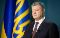 Порошенко внес в Раду закон об Антикоррупционном суде