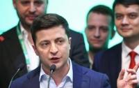 Зеленский объявил конкурс по поиску советника