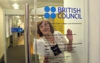 Британский совет объявил о прекращении работы в России