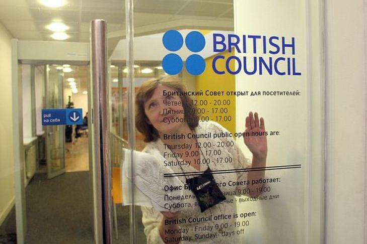 «Дело Скрипаля»: Британский совет закончил работу в Российской Федерации