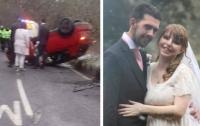 Беременная невеста с женихом пережили аварию в день свадьбы