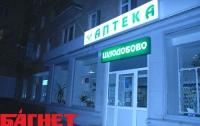 Сегодня в Донецке аптекари подпишут Меморандум с чиновниками