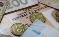 В Украине выросла средняя пенсия: какими стали выплаты