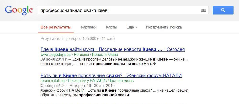 агентства по знакомству в омске
