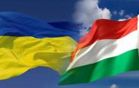 Украина предложила Венгрии план улучшения отношений