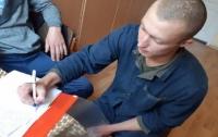 Призывник голодал неделю и отказался принимать присягу