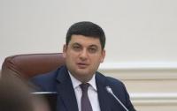Гройсман затеял капитальный ремонт Украины
