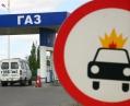 Цены на автогаз в Украине обновили годовой максимум