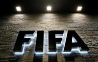 ФИФА утвердила список кандидатов на пост президента