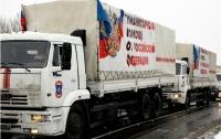 Россияне снова ворвались в Украину с гумпомощью