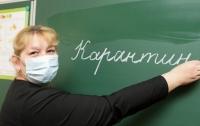 Школы и ПТУ Житомира закрывают на карантин