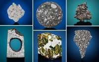Метеорит из Одессы продадут за 260 тысяч долларов