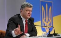 Порошенко заявил, что хочет ускорить освобождение оккупированных территорий