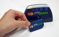 Бесконтактные платежные карты становятся все более популярными, - эксперт