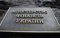 Минфин Украины свел с дефицитом годовой государственный бюджет