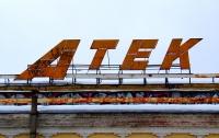 «Автомайдан» встал на защиту крупнейшего киевского завода, раздираемого рейдерами и людьми «Семьи»