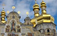 Патриарх Иерусалимский Порошенко не принял, а Новинского наградил
