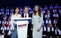 Олег Ляшко начал отчетную конференцию с откровенных признаний