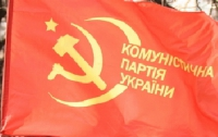 КПУ: Звания героя «преступников Бандеры и Шухевича» должен был лишить не суд, а Янукович