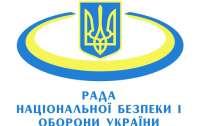 Стягивание войск России: СНБО готовит разные сценарии реагирования