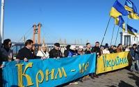 Украинский МИД удивился вероломству и наглости российских депутатов