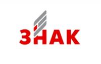 Предприятие «Знак» (участник «ЕДАПС» консорциума) успешно прошло международный аудит