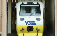 В Украине появился новый поезд