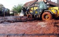 Венгерский завод заплатит 472 миллиона евро за утечку токсичных отходов