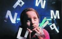 Чтение сложного шрифта улучшает память