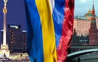 Между Украиной и РФ может вспыхнуть еще один международный скандал