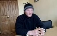 СБУ разоблачила попытку вербовки украинца спецслужбами РФ