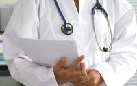 Ученые назвали 11 ранних симптомов рака